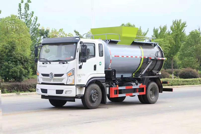 国六东风专用底盘D1L餐厨垃圾车