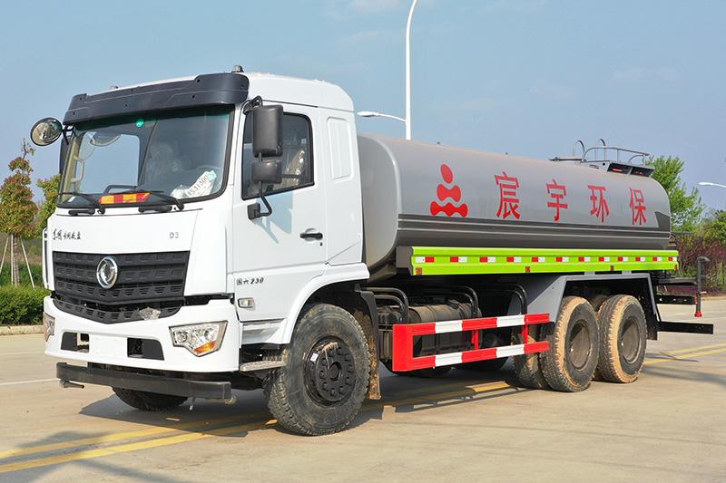 国六D3L后八轮 18吨 抑尘车